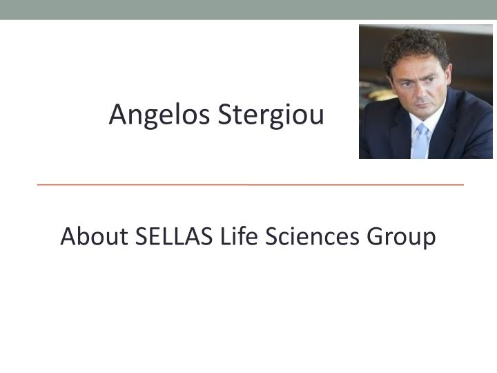 Angelos Stergiou