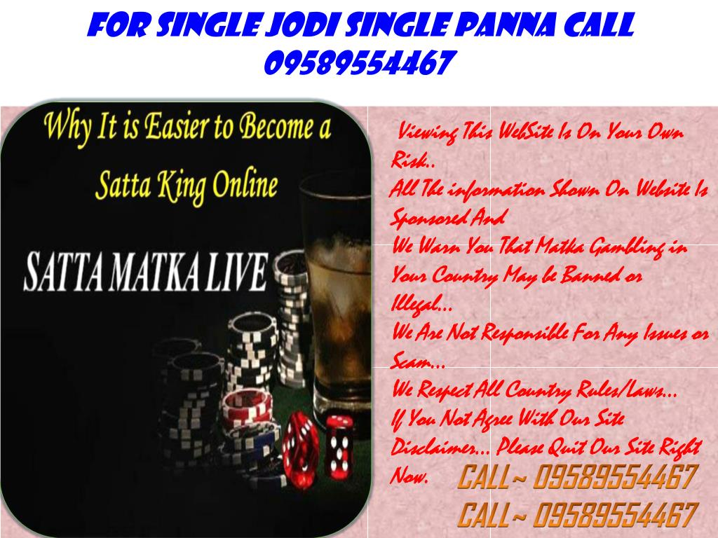 PPT - SattaMatkaji Suggest How to Get Success In Playing
