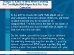 things to keep in mind when looking for the right pos paper roll for your operation3