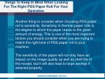 things to keep in mind when looking for the right pos paper roll for your operation4