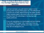 things to keep in mind when looking for the right pos paper roll for your operation5