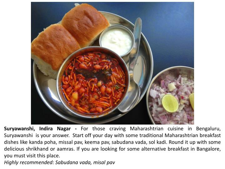Suryawanshi, Indira Nagar -