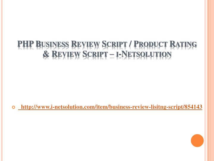 Php business review script product rating review script i netsolution