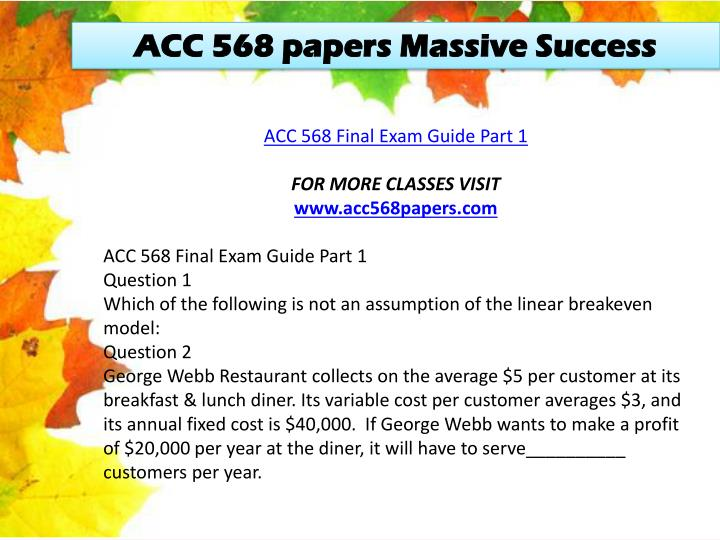 ACC 568 papers Massive Success