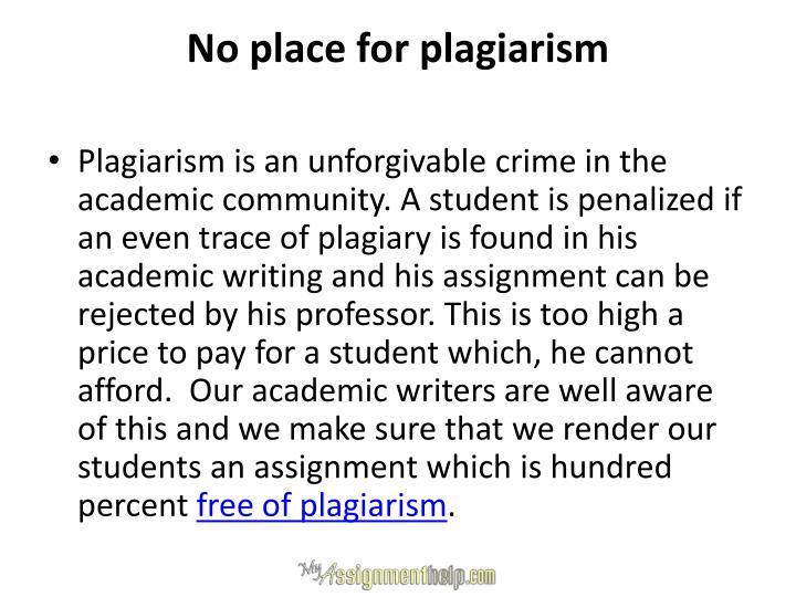 No place for plagiarism