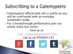 subscribing to a gatemypetro