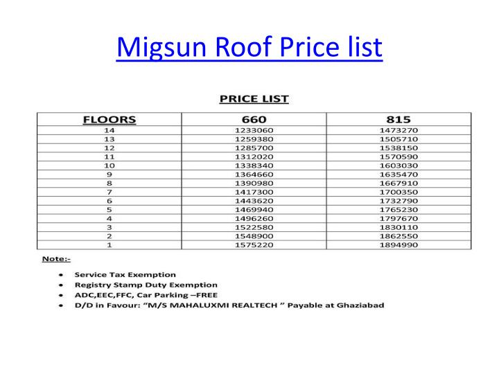 Migsun roof price list