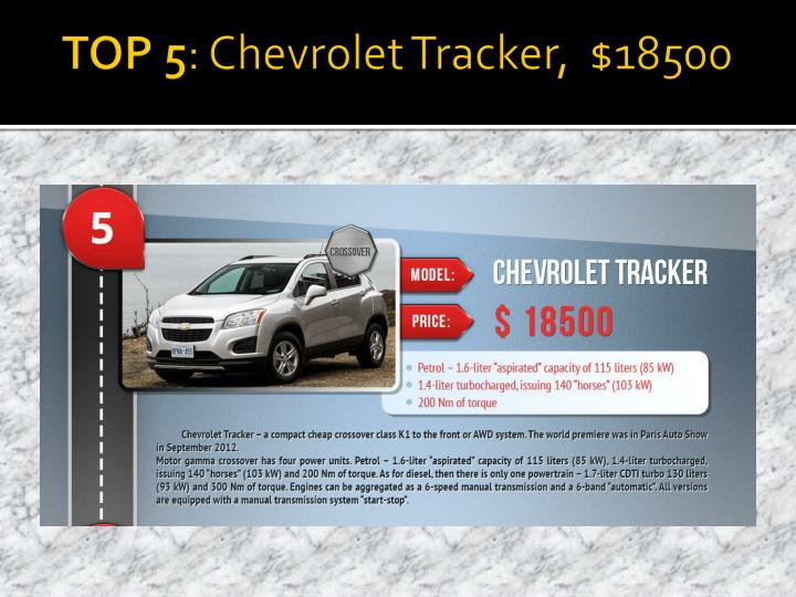 Top 5 chevrolet tracker 18500