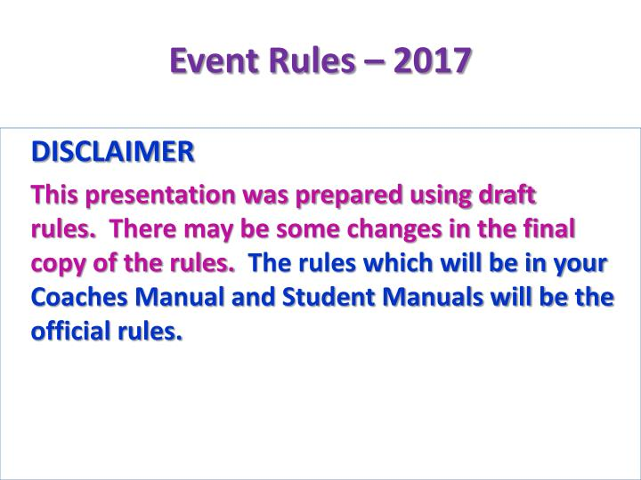 Event rules 2017