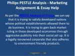 philips pestle analysis marketing assignment essay help