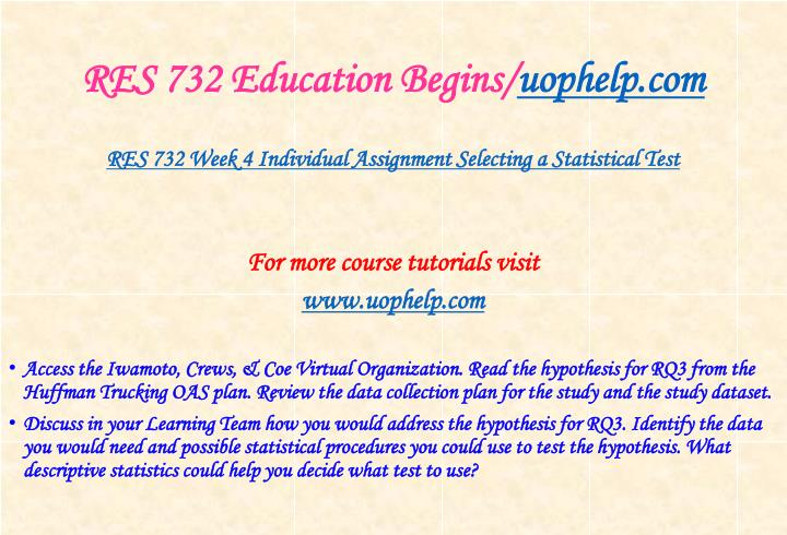 RES 732 Education Begins/