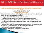 sec 420 tutor career path begins sec420tutor com11