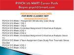 psych 515 mart career path begins psych515mart com1