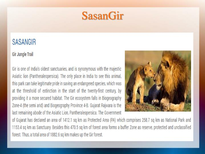 SasanGir