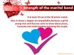 strength of the marital bond