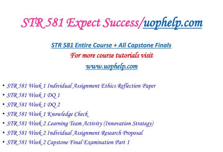 Str 581 expect success uophelp com2