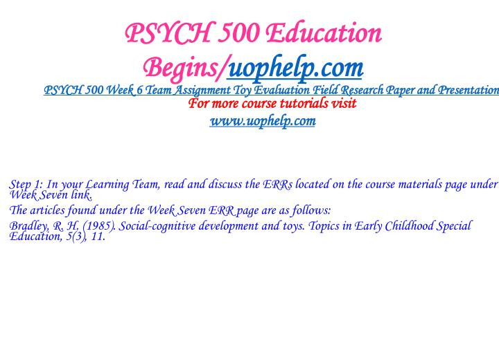 effects of the issue on early childhood education essay