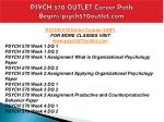psych 570 outlet career path begins psych570outlet com1