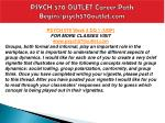 psych 570 outlet career path begins psych570outlet com11