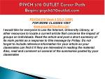 psych 570 outlet career path begins psych570outlet com12