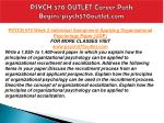 psych 570 outlet career path begins psych570outlet com7