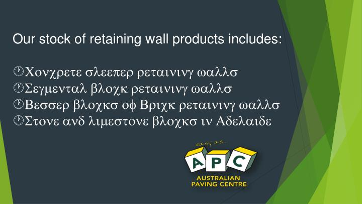 Our stock of retaining wall products includes: