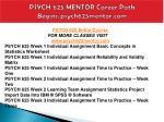 psych 625 mentor career path begins psych625mentor com1