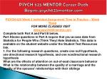 psych 625 mentor career path begins psych625mentor com10