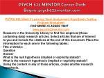 psych 625 mentor career path begins psych625mentor com11