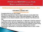 psych 625 mentor career path begins psych625mentor com14