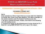 psych 625 mentor career path begins psych625mentor com5