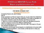 psych 625 mentor career path begins psych625mentor com7