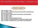 soc 110 outlet career path begins soc110outlet com1