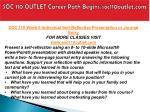 soc 110 outlet career path begins soc110outlet com18