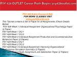 psy 428 outlet career path begins psy428outlet com1