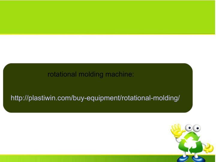 rotational molding machine: