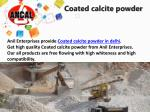 coated calcite powder2