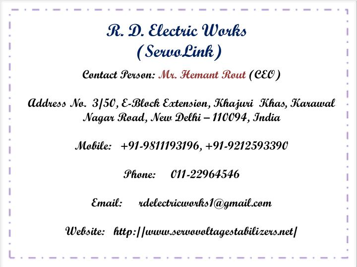 R. D. Electric Works