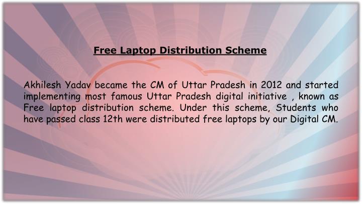 Free Laptop Distribution Scheme