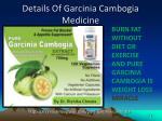 details of garcinia cambogia medicine