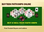 buy teen patti chips online