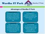 wardha it park2
