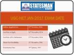 ugc net jan 2017 exam date