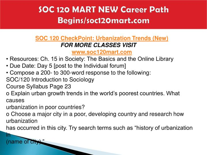 SOC 120 MART NEW Career Path Begins/soc120mart.com