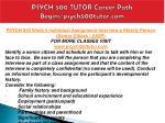 psych 500 tutor career path begins psych500tutor com15