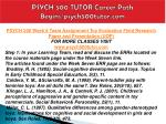 psych 500 tutor career path begins psych500tutor com16