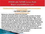 psych 500 tutor career path begins psych500tutor com4