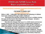 psych 500 tutor career path begins psych500tutor com7