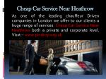 cheap car service near heathrow