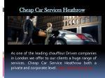 cheap car services heathrow